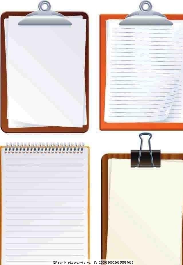 记录文件夹矢量素材 记事本 文具 夹子