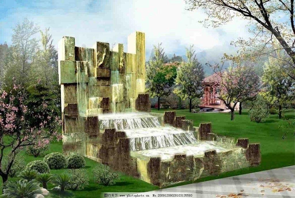 喷水池效果图 喷水池        psd 景观设计 环境设计 源文件 300dpi