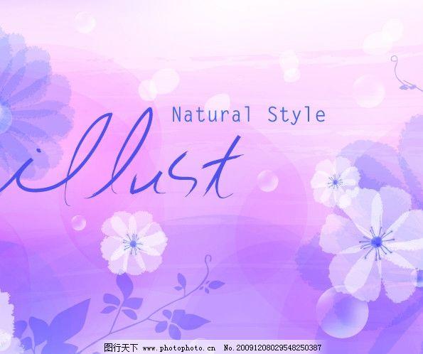 漂亮梦幻花朵 蓝色 星星闪闪光 抽象 模糊 主流 时尚 移门 广告设计