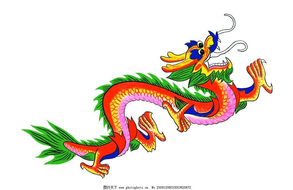 中国龙 手绘 手绘龙 源文件