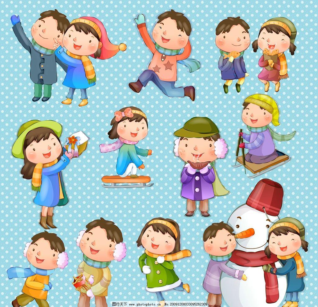 卡通冬季儿童 卡通 冬季 儿童 可爱 男孩 女孩 娃娃 psd分层素材 源