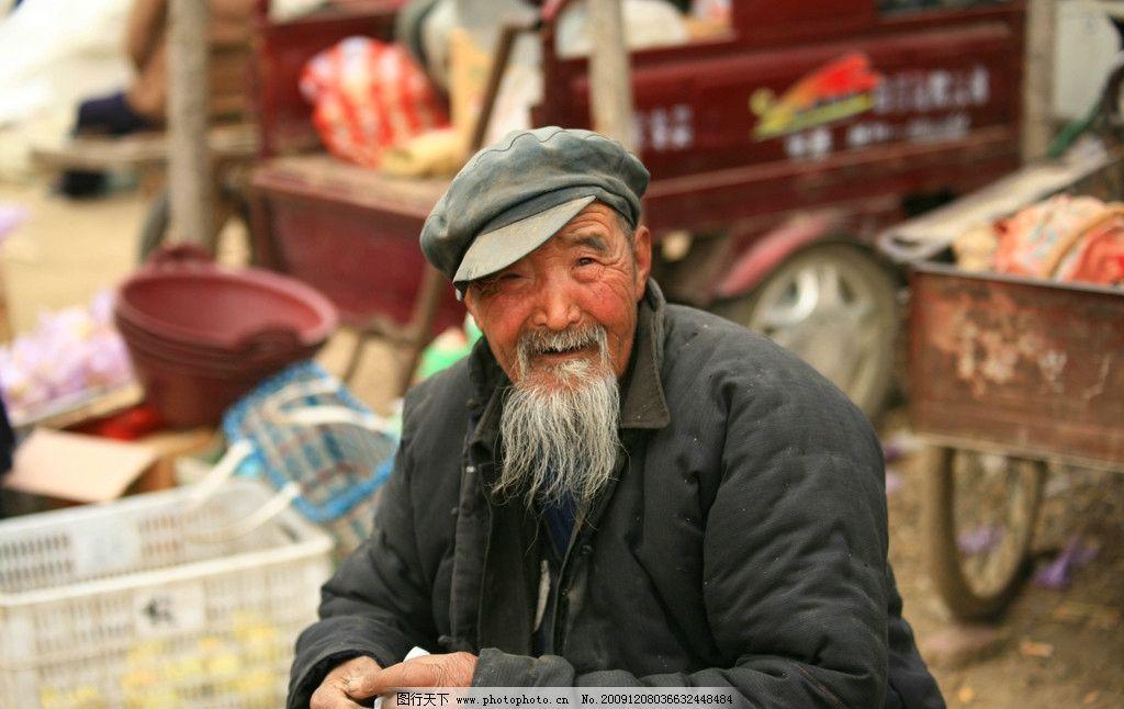 沧桑老人图片图片