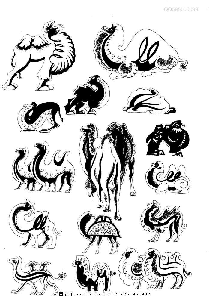 黑白图 动物 家禽 飞鸟 飞禽 装饰图案·现代装饰动物图案 绘画