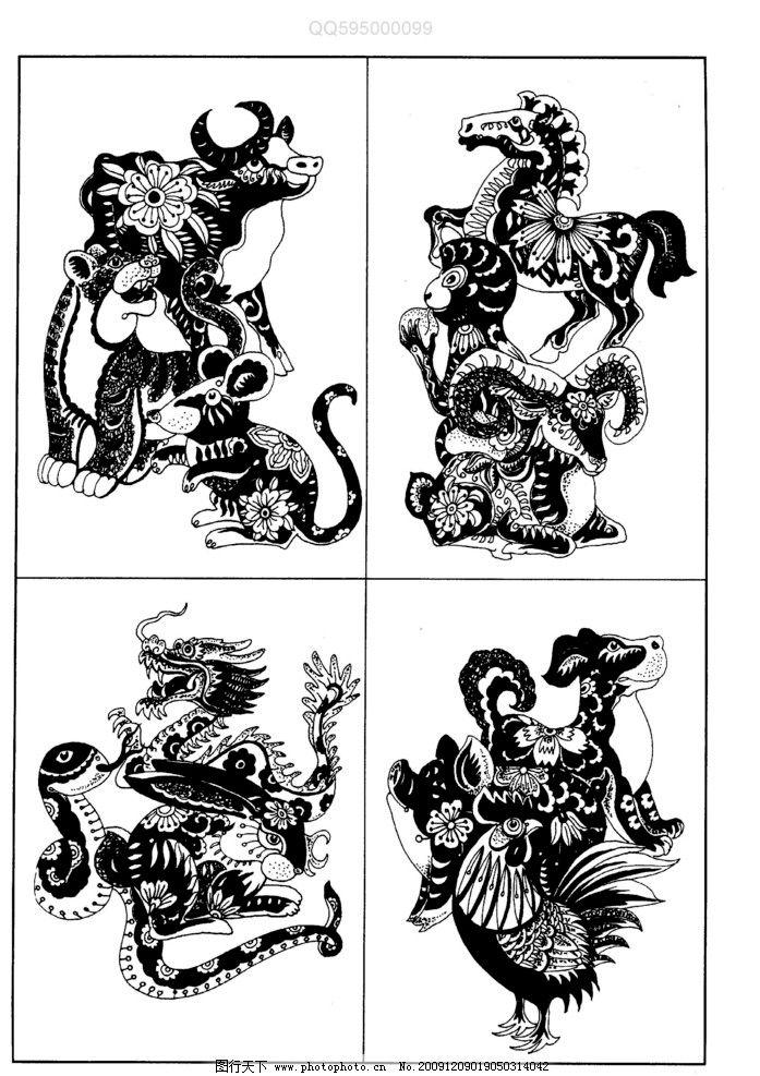 现代装饰动物图案 十二生肖图片_绘画书法_文化艺术