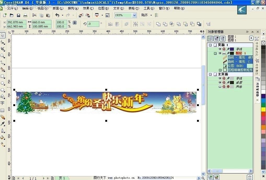 ppt 背景 背景图片 边框 模板 屏幕截图 软件窗口截图 设计 相框 1018