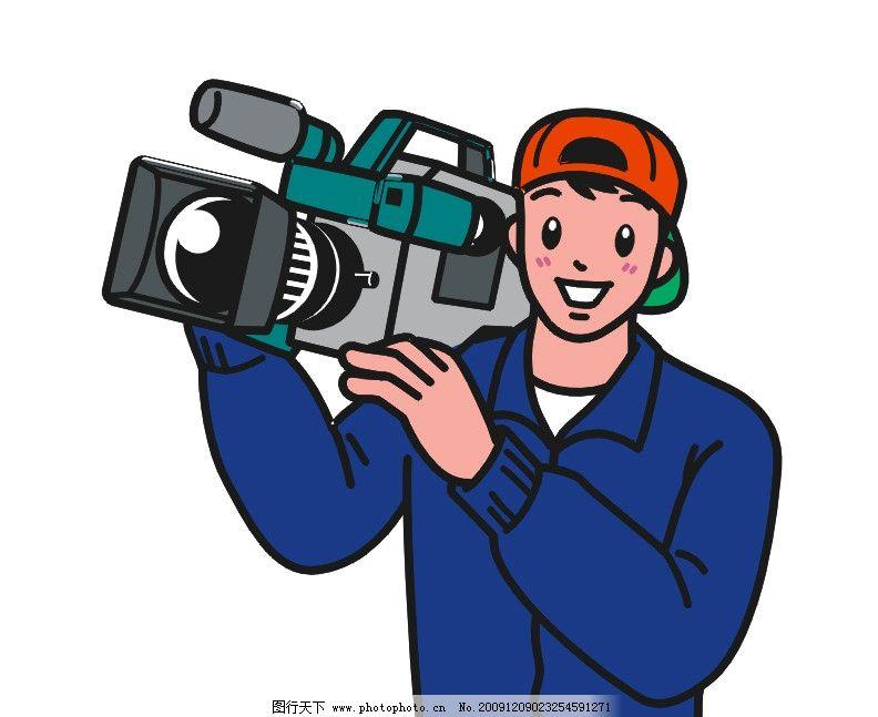 摄影师 卡通图片