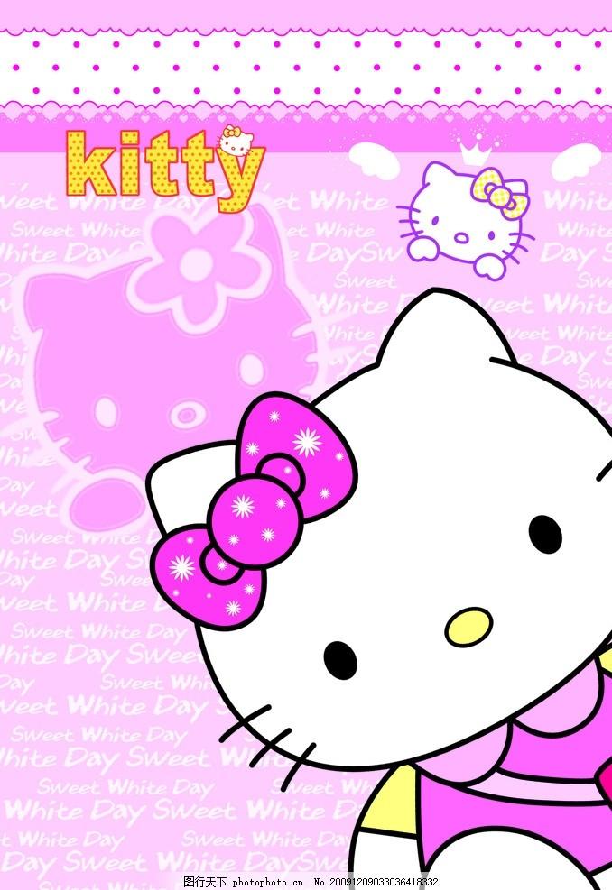 卡通kitty猫 可爱kitty猫 kitty猫 可爱 蝴蝶结 kitty猫匹装图案 卡通