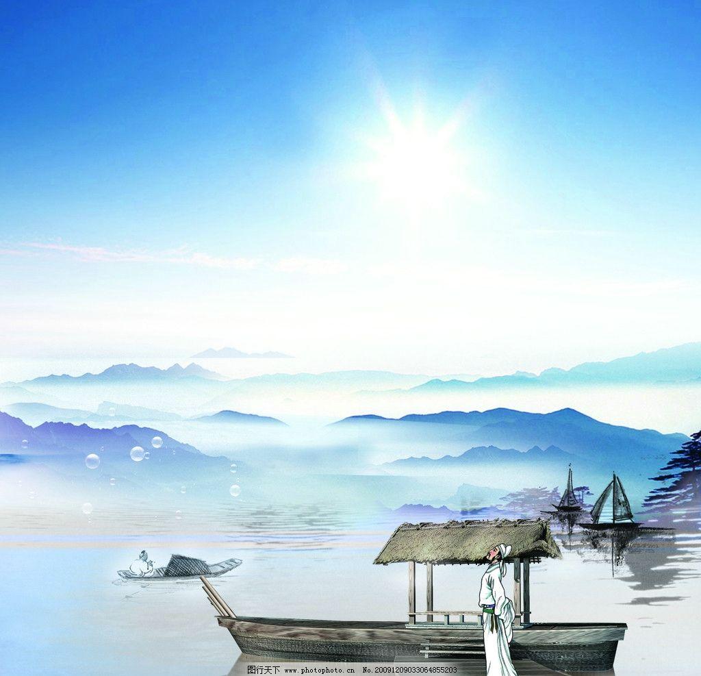 山水风景图片,古典人物 船 李白 源文件-图行天下图库