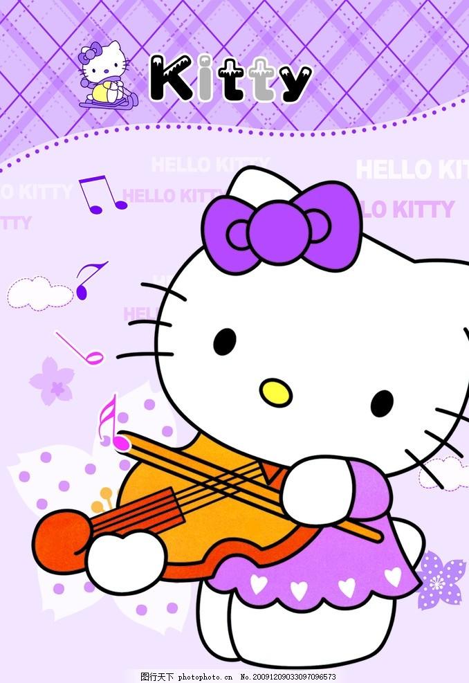 卡通kitty猫 可爱 蝴蝶结 模板 源文件