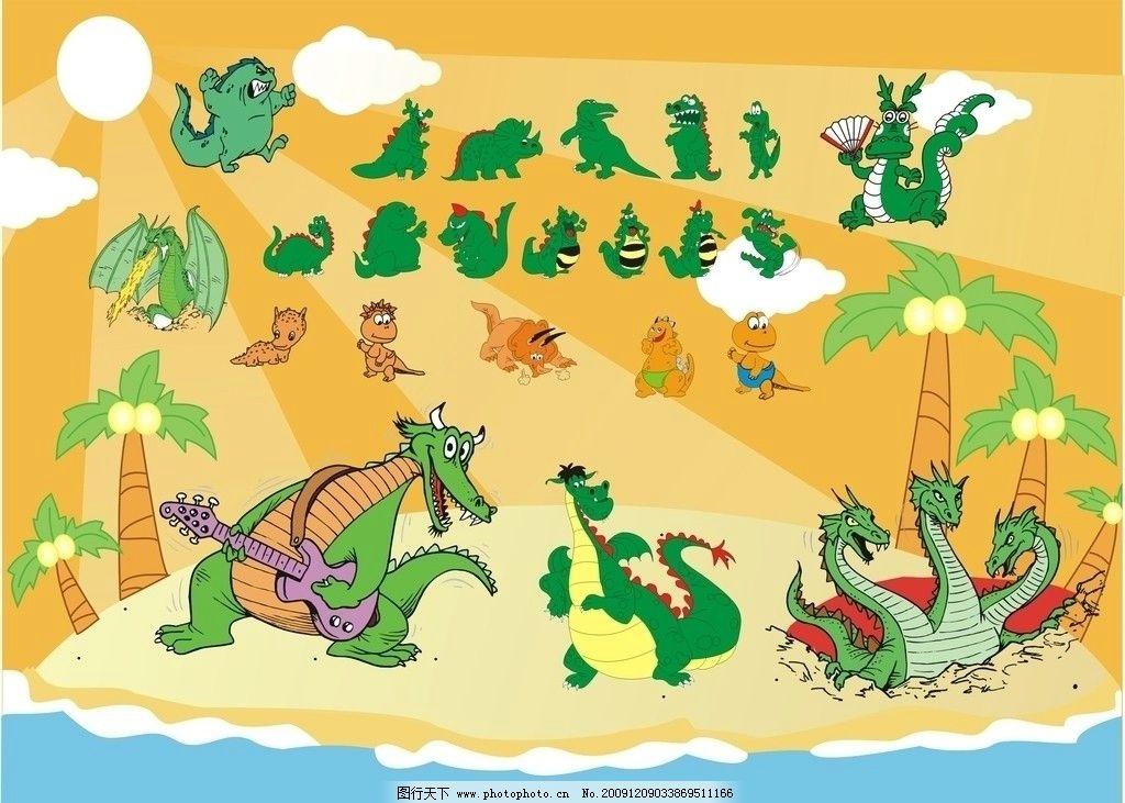 动物 cdr 恐龙 树 光 云