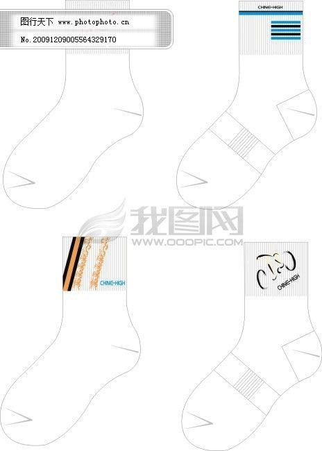 袜子设计免费下载 男女运动袜子设计矢量图