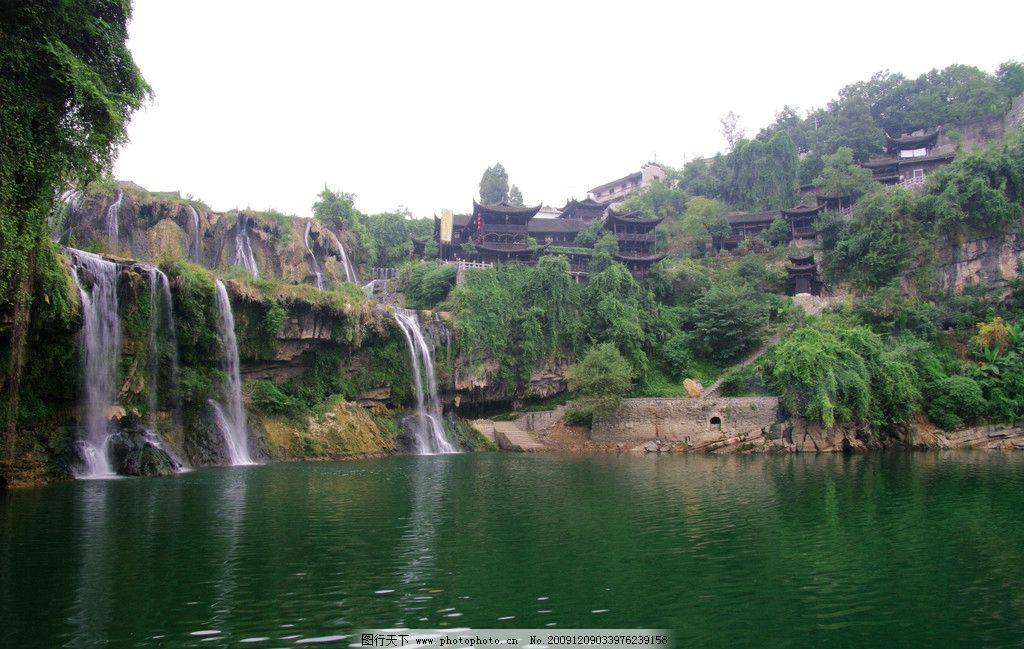 湘西 风景 古城 古建筑 吊角楼 青山 绿水 王村 芙蓉镇 挂在瀑布上的