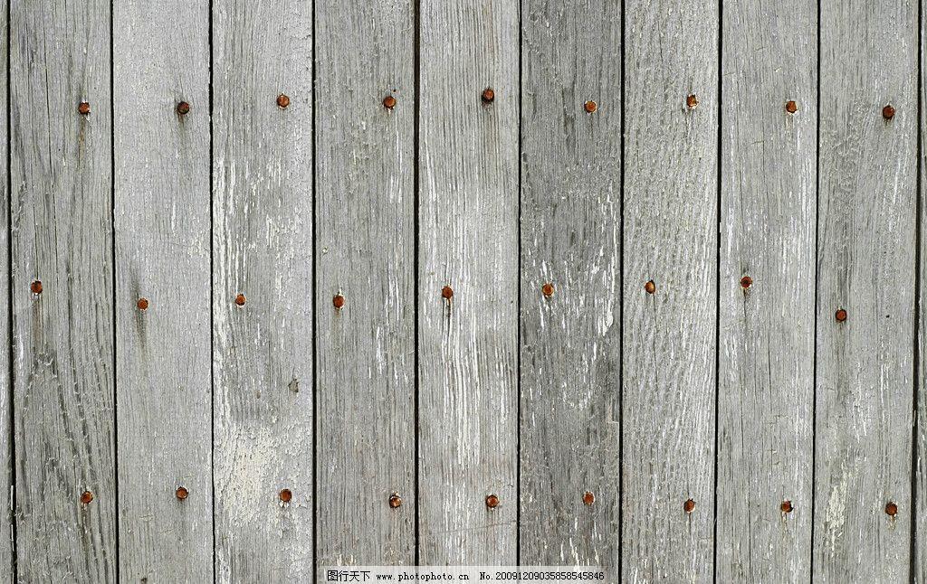 木头材质 木板 木纹 爆裂 裂纹 木头 背景 材质 树木树叶 生物世界
