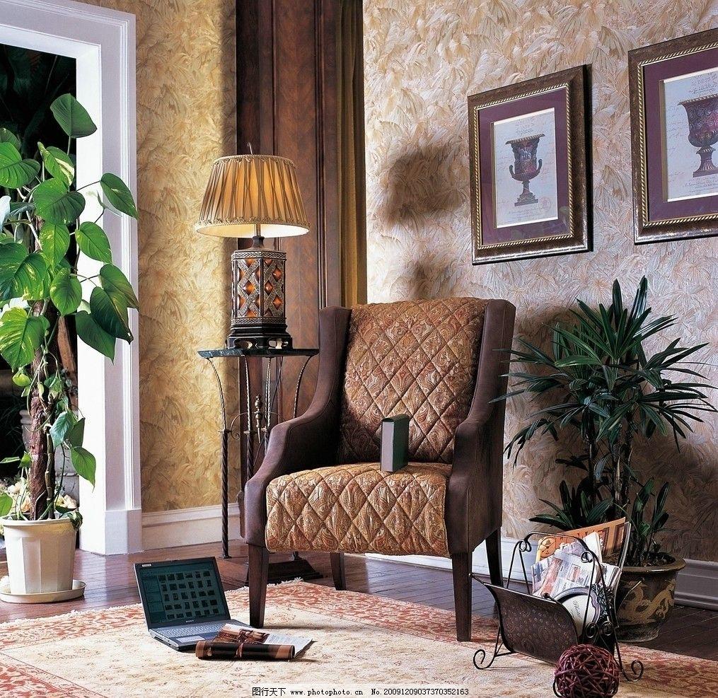 欧式沙发布艺深色