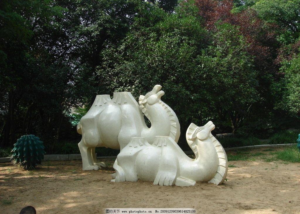 公园雕塑小品   公园 雕塑 小品 艺术品 建筑园林 摄影 72dpi jpg