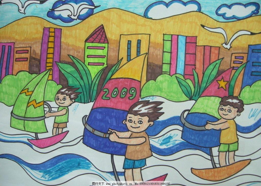 儿童画 小学生绘画作品图片