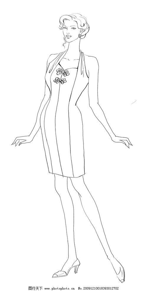系列服装效果图手绘图片女