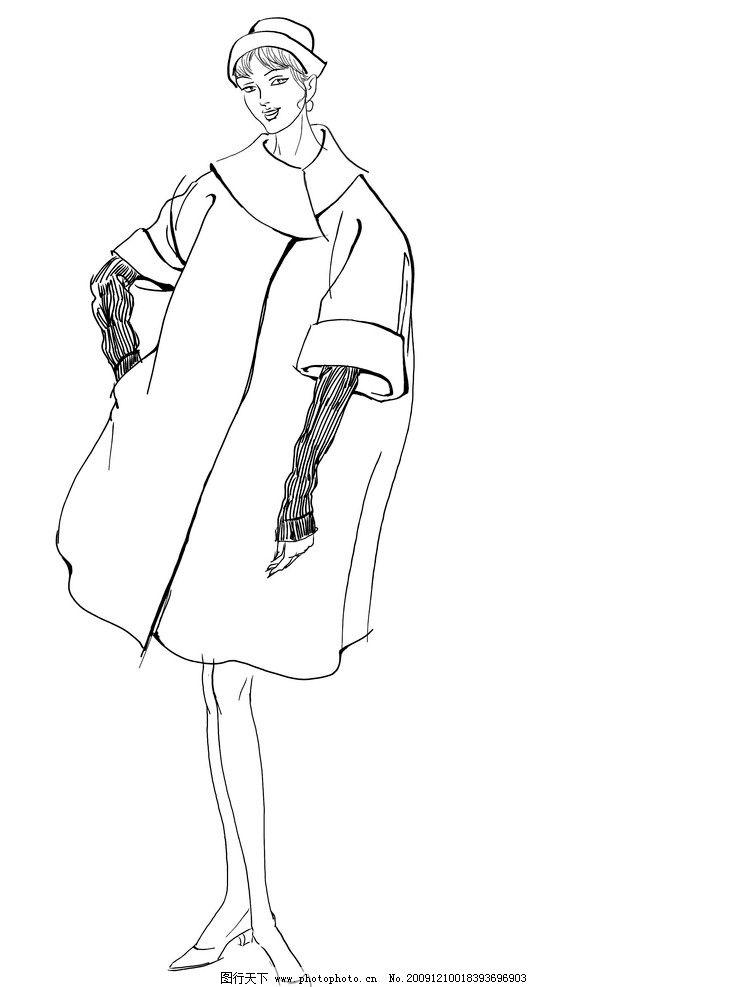 服装设计素材 素材 服装 设计 女 女性 美女 妇女 素描 动漫人物 动漫