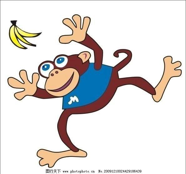 矢量卡通猴子图片