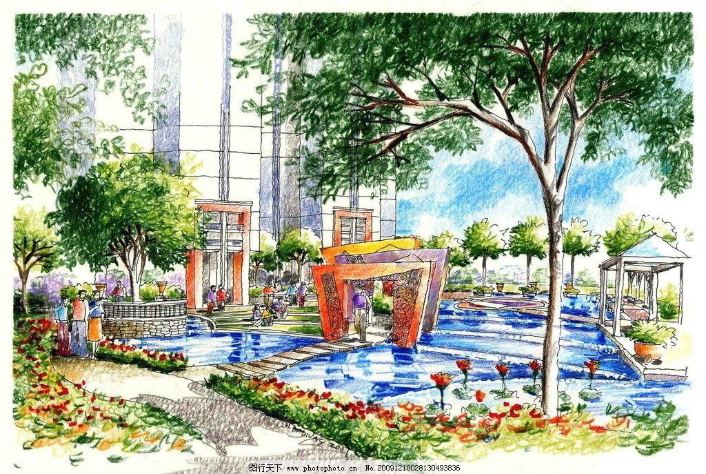 景观设计手绘效果图 景观 设计 手绘 水景 树木 建筑 凉亭
