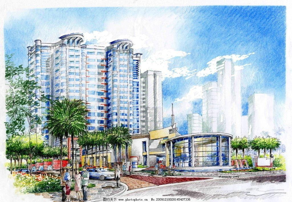 景观设计手绘效果图 建筑 高楼 蓝天 资料