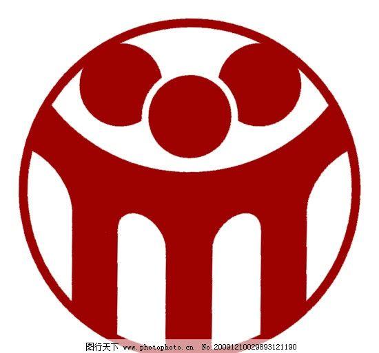 唐山三友矿山标 标志类 广告设计模板 源文件