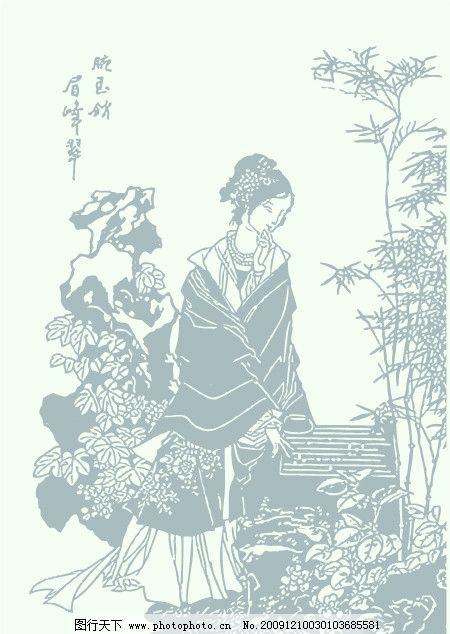 古典美女 古典 美女 古代 淑女 国画 画 下棋的美女 仕女 假山 竹子