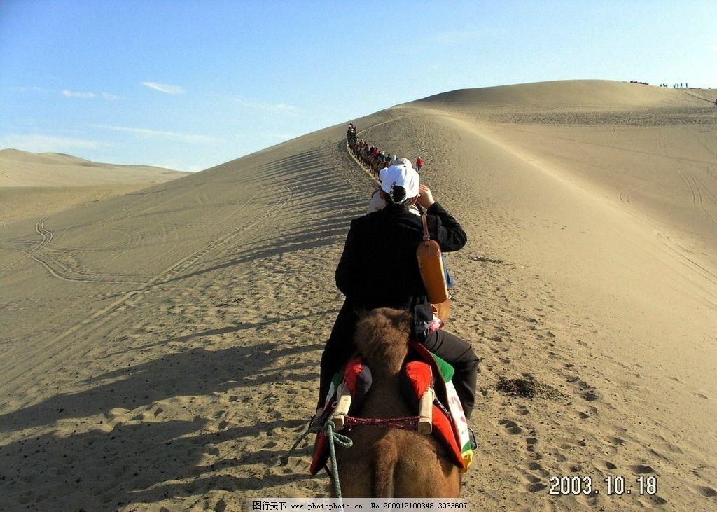 沙漠骆驼队 沙漠 天空