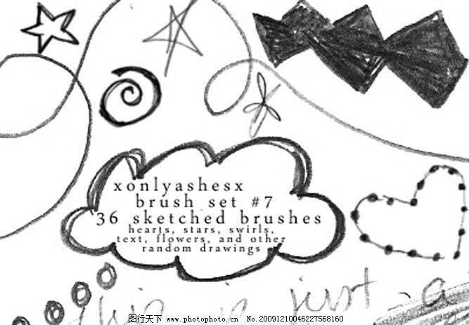 笔刷 手绘 涂鸦 心 英文 符号 星星 云 线条 特效笔刷 ps笔刷 源文件
