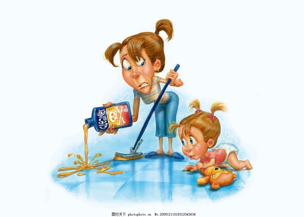 幽默 漫画 动漫 卡通 手绘 寓意 妇女 小孩 娃娃 拖地 毒药 动漫人物