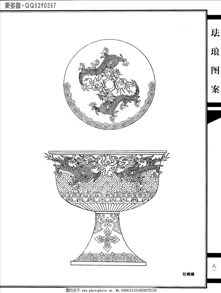 现代装饰动物图案72 装饰图案 白描 黑白图 家禽 飞鸟 飞禽