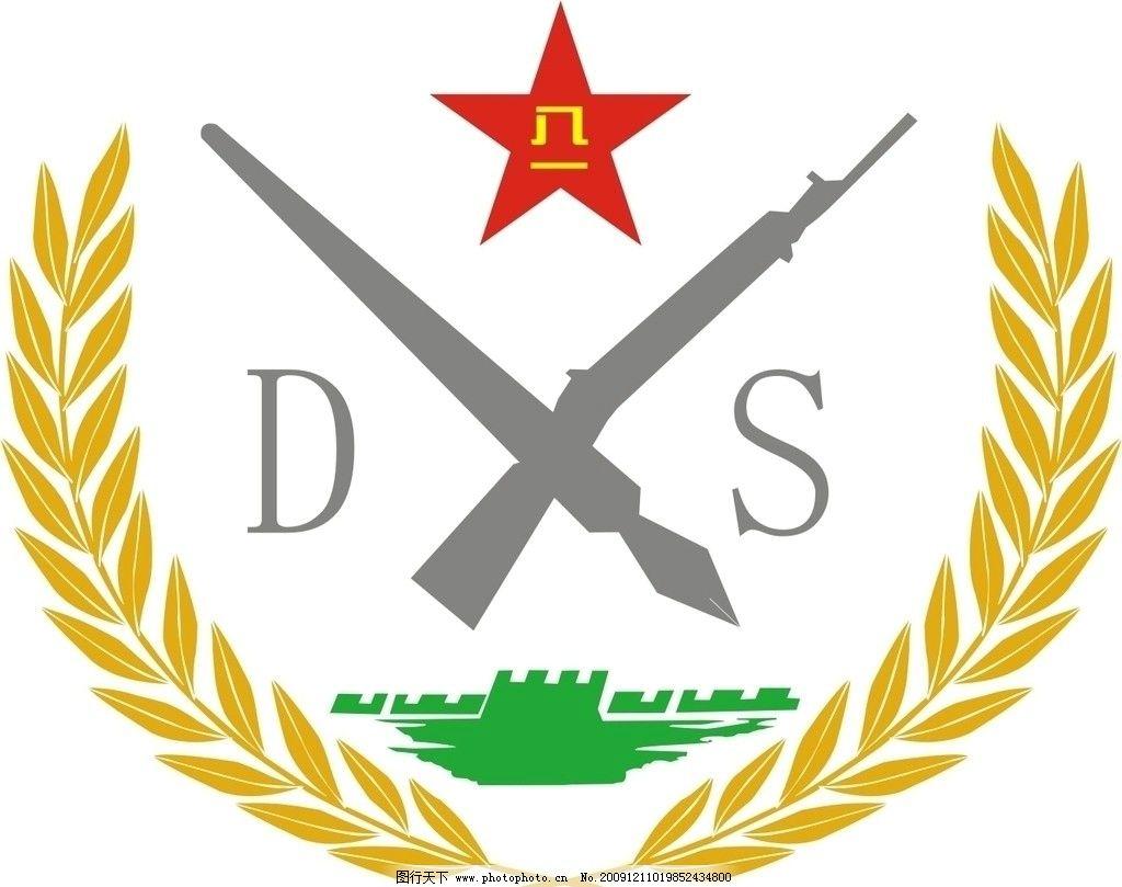 八一标 标牌 公共标识标志 标识标志图标 矢量 cdr