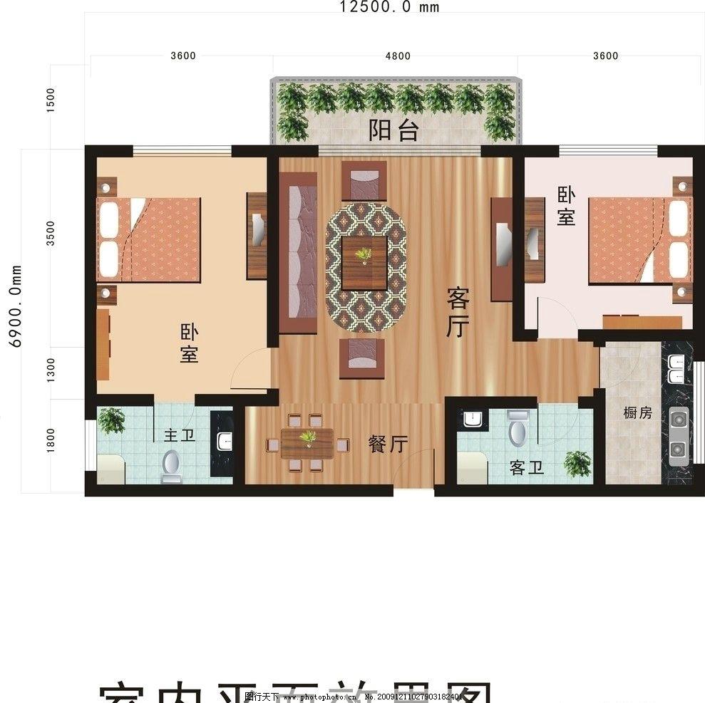 室内平面效果图 室内设计 室内平面图 家居设计 建筑家居 矢量 cdr