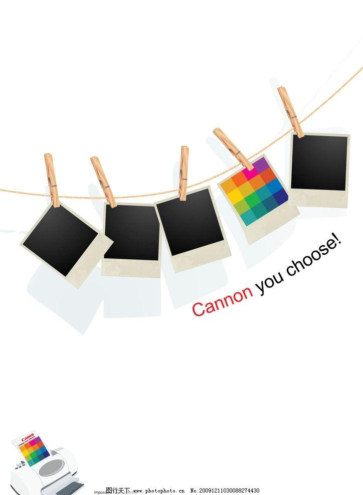 canon海报设计 照片 挂钩 线 打印机 夹子 海报设计 广告设计 矢量 ai