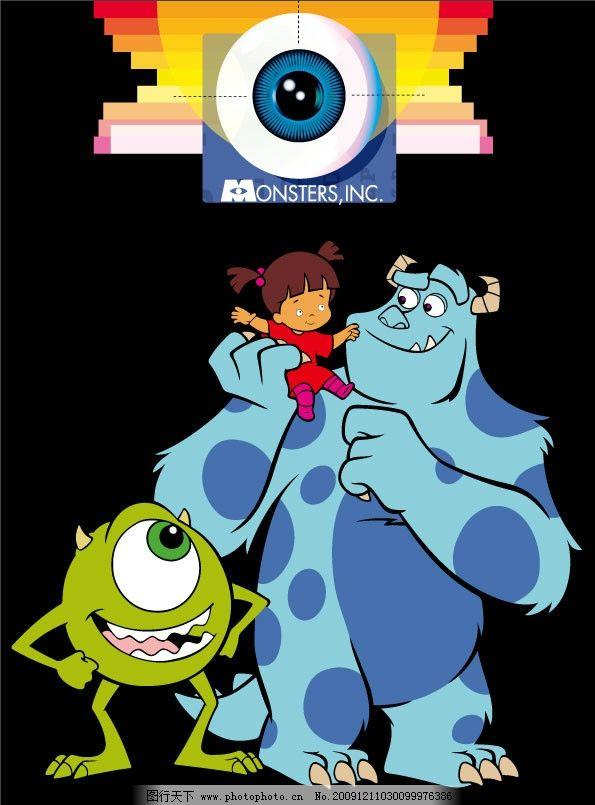 怪物公司 眼睛 彩条 卡通 女孩 海报设计 广告设计 矢量 ai
