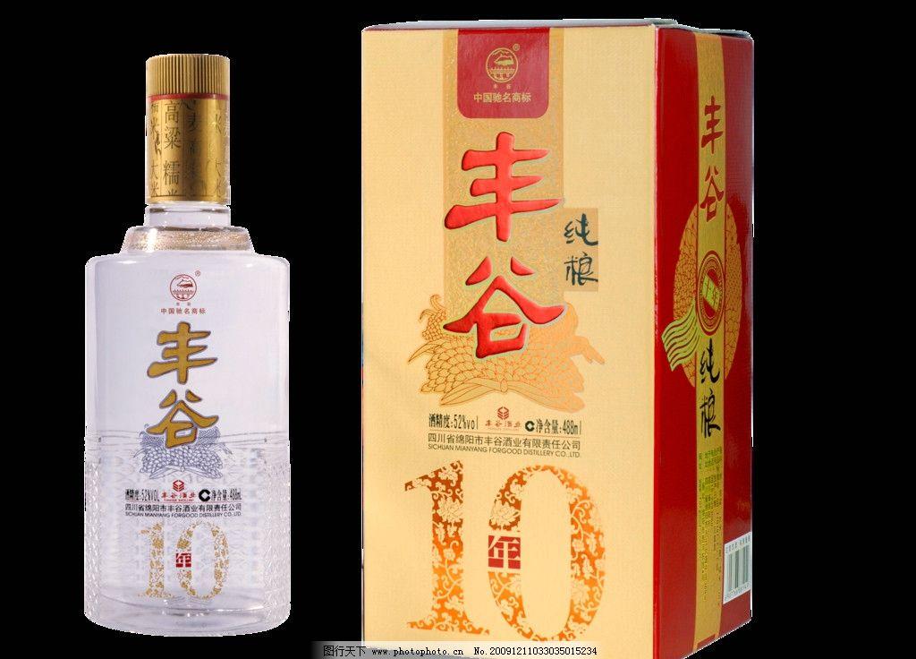 丰谷_丰谷酒图片