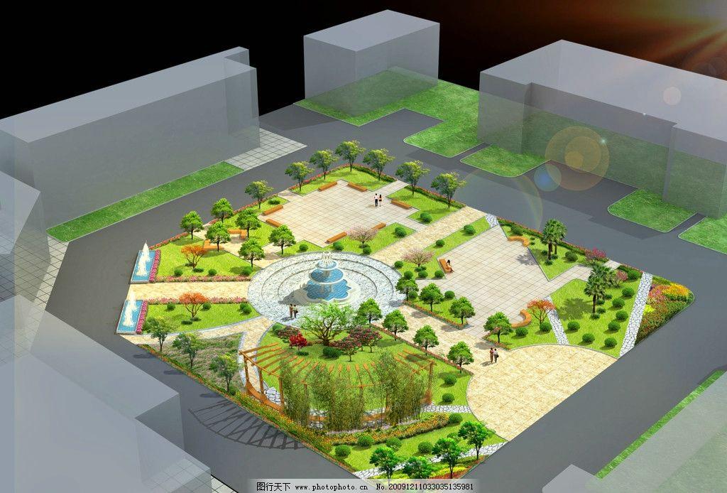 校园绿地广场设计图片