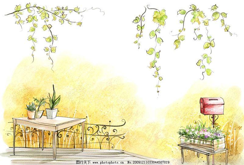 水彩风景插画 水彩画 风景 插画 邮箱 树叶 桌子 盆栽 psd分层素材 源