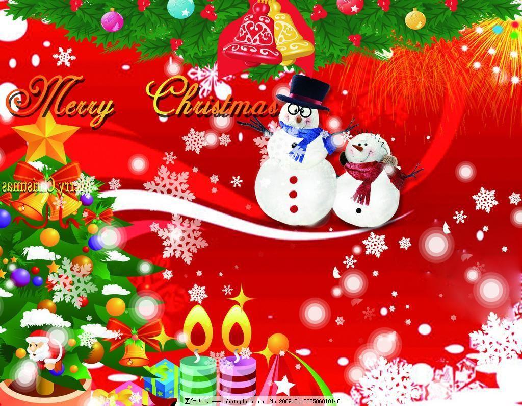 圣诞节 素材 雪花 花 蜡烛 圣诞树 松树 糖果 星星 雪人 烟花 礼物