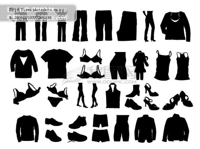 衣服鞋子矢量图