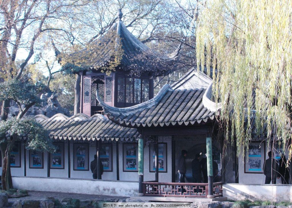 苏州风景 苏州园林 雕梁画栋小亭 灰瓦 游客 垂柳 对联 国内旅游 旅游
