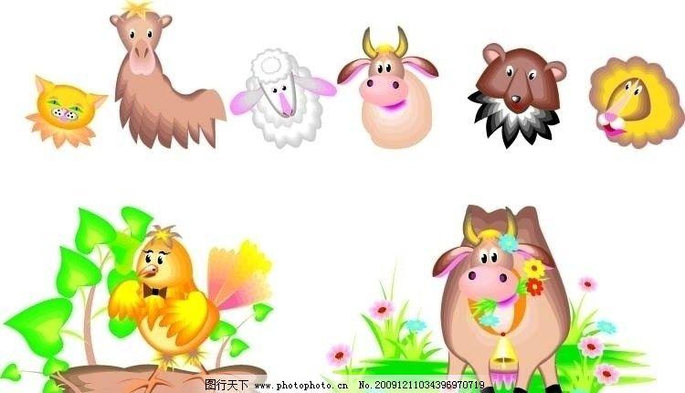 小鸟 牛 等可爱的小动物 小羊 花草 其他生物 生物世界 矢量
