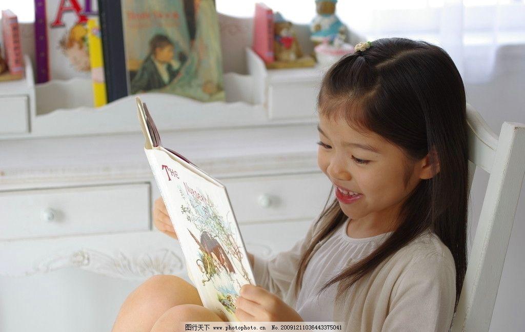 儿童看书 小孩 小学生 儿童写真 小女孩 学习 儿童幼儿 人物图库 摄影