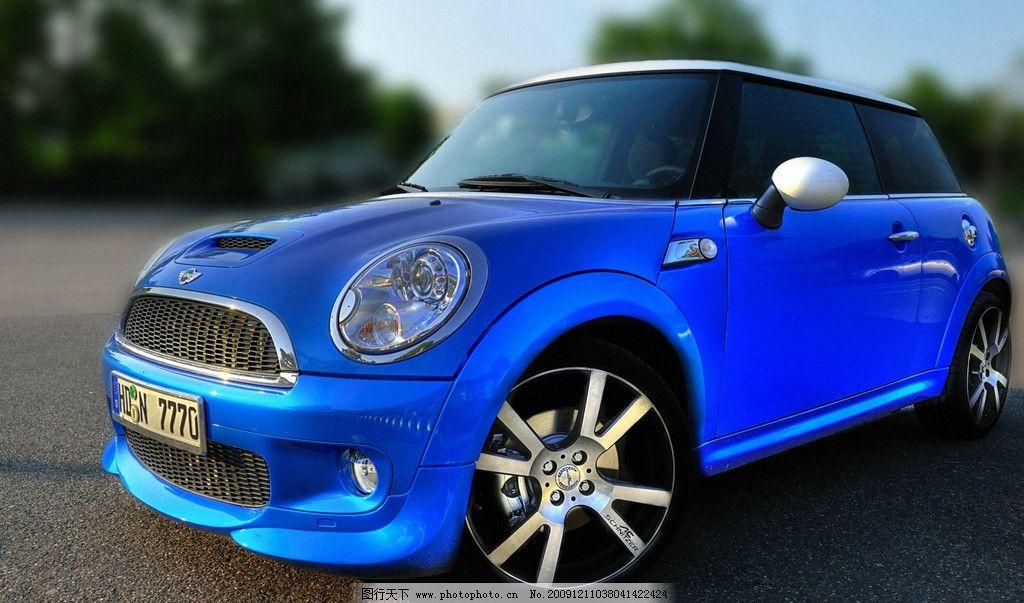 迷你 mini 汽车 蓝色 海蓝 可爱 酷 帅气 个性 交通工具 现代科技