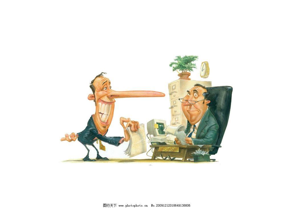 幽默 漫画 动漫 卡通 手绘 寓意 创意 办公室 职员 上班 老板 其他