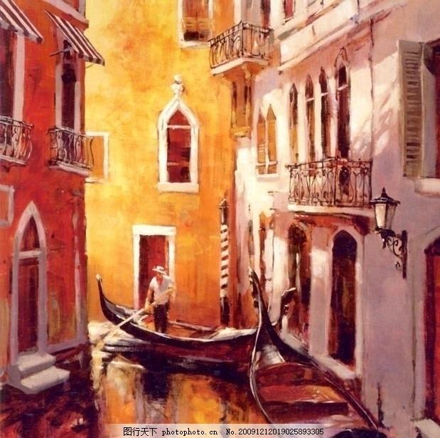 暖色系 街景 油画013 欧美 风景 人物 小船 水路 水面 红色