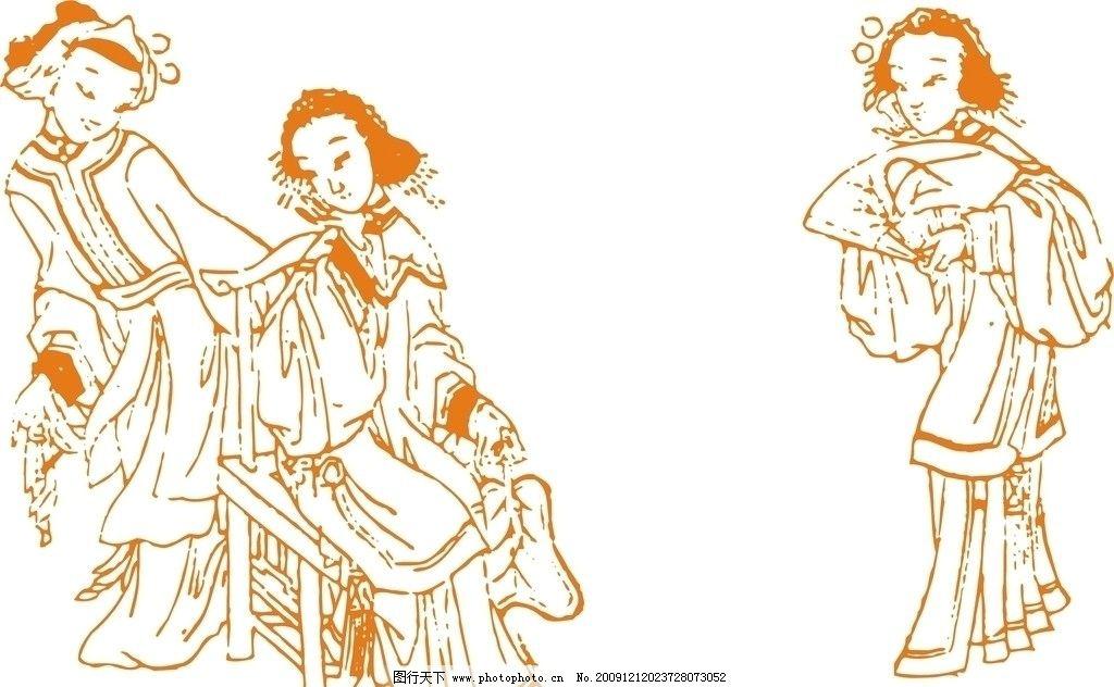 古代 侍女 矢量图cdr 妇女女性 矢量人物 矢量 cdr