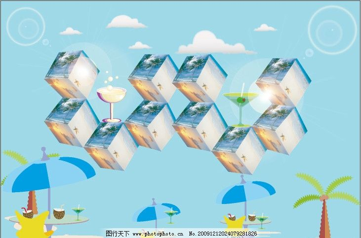 浪漫海边 白云 蓝天 光晕 饮料 椅子 树 遮阳伞 自然风景 自然景观