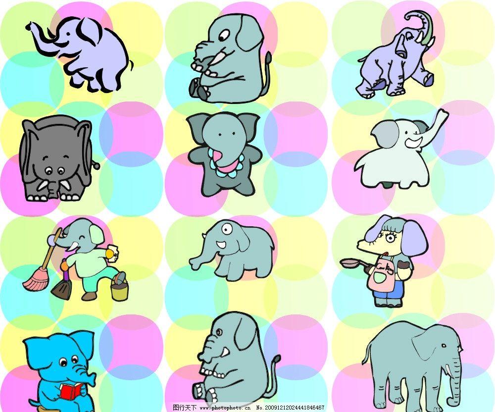 可爱大象 卡通大象 野生动物