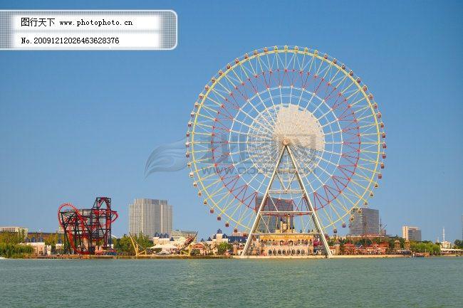摩天轮白天 摩天轮白天免费下载 过山车 图片素材 风景生活旅游餐饮